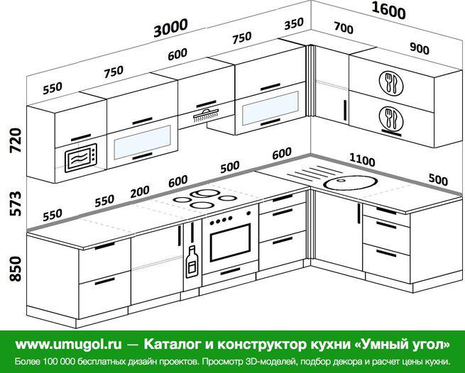 Планировка угловой кухни 7,5 м², 3000 на 1600 мм