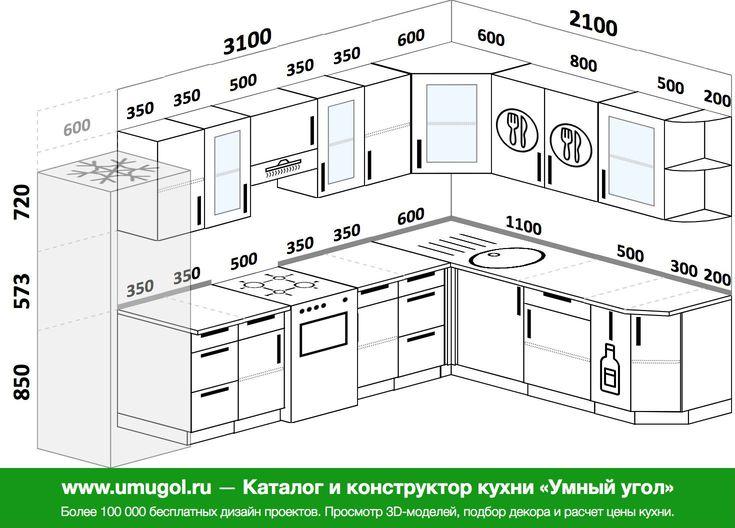 Планировка угловой кухни 9,3 м², 3100 на 2100 мм: верхние модули 720 мм, холодильник, отдельно стоящая плита, корзина-бутылочница