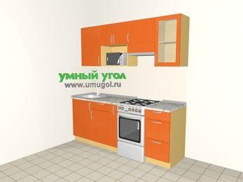 Прямая кухня МДФ металлик 5,0 м², 2000 мм (зеркальный проект), Оранжевый металлик, верхние модули 720 мм, модуль под свч, отдельно стоящая плита