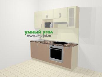Прямая кухня МДФ глянец в современном стиле 5,0 м², 200 см (зеркальный проект), Жасмин / Капучино, верхние модули 72 см, посудомоечная машина, модуль под свч, встроенный духовой шкаф