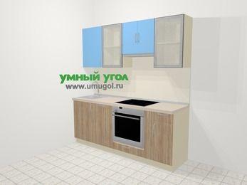 Прямая кухня из ЛДСП EGGER 5,0 м², 200 см (зеркальный проект), Голубой / Дуб: верхние модули 72 см, посудомоечная машина, встроенный духовой шкаф, корзина-бутылочница