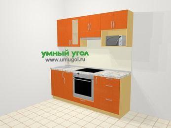 Прямая кухня МДФ металлик в современном стиле 5,0 м², 200 см (зеркальный проект), Оранжевый металлик, верхние модули 72 см, модуль под свч, встроенный духовой шкаф