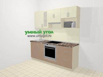 Прямая кухня МДФ глянец в современном стиле 5,0 м², 200 см (зеркальный проект), Жасмин / Капучино, верхние модули 72 см, модуль под свч, встроенный духовой шкаф