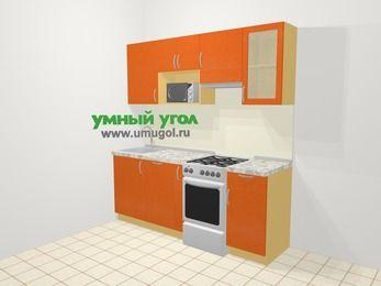 Прямая кухня МДФ металлик в современном стиле 5,0 м², 200 см (зеркальный проект), Оранжевый металлик, верхние модули 72 см, посудомоечная машина, модуль под свч, отдельно стоящая плита