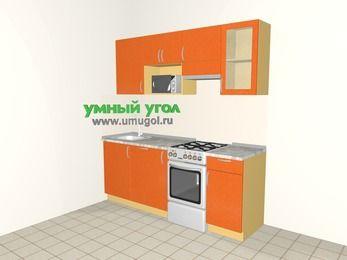Прямая кухня МДФ металлик 5,0 м², 2000 мм (зеркальный проект), Оранжевый металлик, верхние модули 720 мм, посудомоечная машина, модуль под свч, отдельно стоящая плита