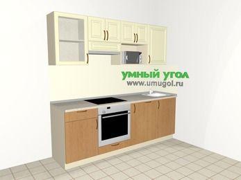 Прямая кухня из МДФ + ЛДСП 5,0 м², 2200 мм, Ваниль / Ольха, верхние модули 720 мм, посудомоечная машина, модуль под свч, встроенный духовой шкаф