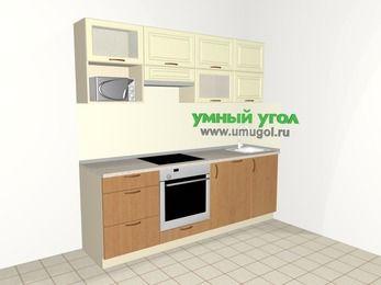 Прямая кухня из МДФ + ЛДСП 5,0 м², 2200 мм, Ваниль / Ольха, верхние модули 720 мм, посудомоечная машина, верхний витринный модуль под свч, встроенный духовой шкаф