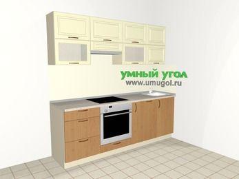 Прямая кухня из МДФ + ЛДСП 5,0 м², 2200 мм, Ваниль / Ольха, верхние модули 720 мм, посудомоечная машина, встроенный духовой шкаф