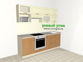 Прямая кухня из МДФ + ЛДСП 5,0 м², 2200 мм, Ваниль / Ольха, верхние модули 720 мм, верхний витринный модуль под свч, встроенный духовой шкаф