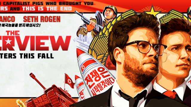 "Portada de la película ""The Interview"""