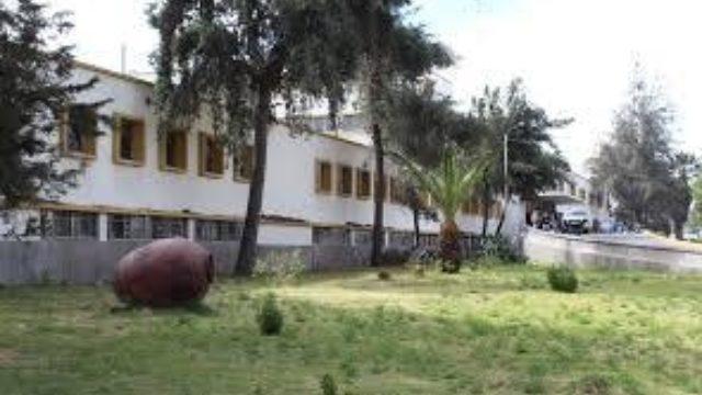 Hospital Honorio Delgado Foto Del Hospital