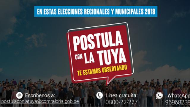 Afiche Postula Con La Tuya