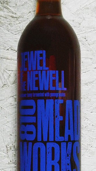 Product Image for Jewel of the Newell