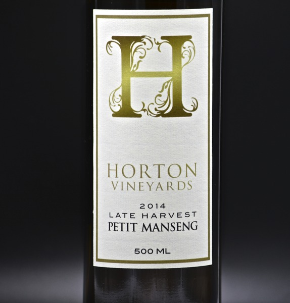 Product Image for 2014 Late Harvest Petit Manseng