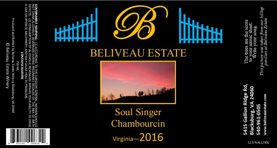 Product Image for 2016 Soul Singer; Chambourcin