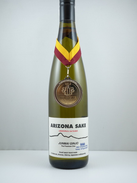 2020 Arizona Sake Nama
