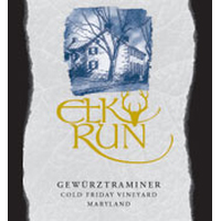 Product Image for 2017 Gewürztraminer