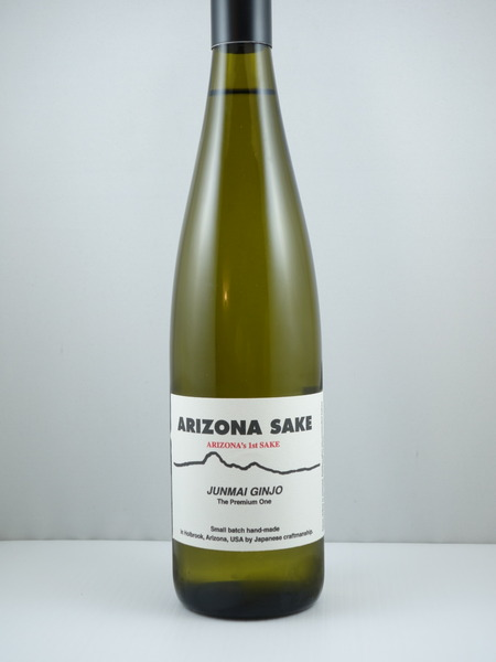 Product Image for 2019 Arizona Sake pasteurized