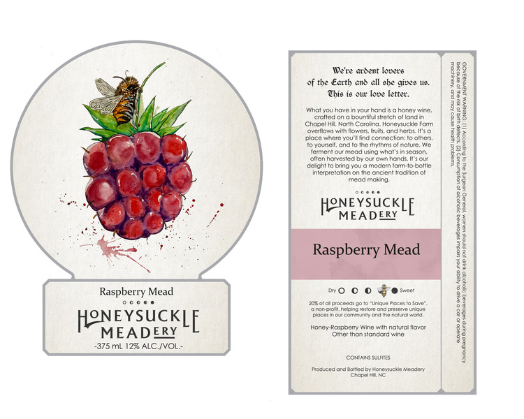 Product Image for 2018 Raspberry Jam