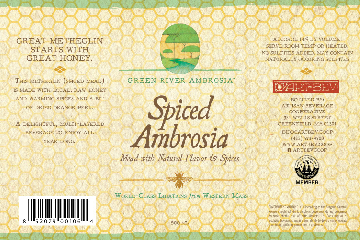 Product Image for 2017 Spiced Ambrosia