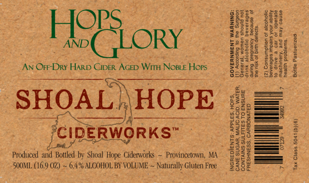 2019 Hops and Glory