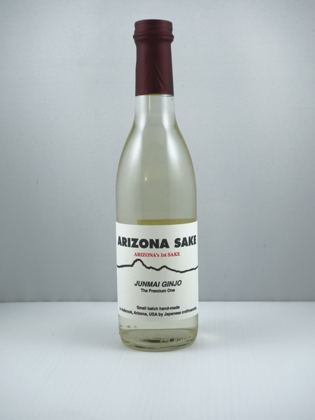 2020 Arizona Sake pasteurized 370ml
