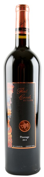 Product Image for 2014 Reserve Pinotage
