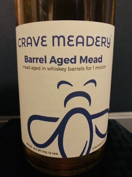 2017 Barrel Aged Mead