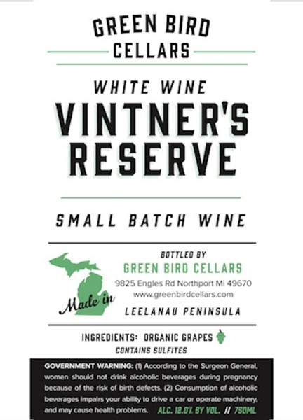 Product Image for 2017 Vitners Reserve