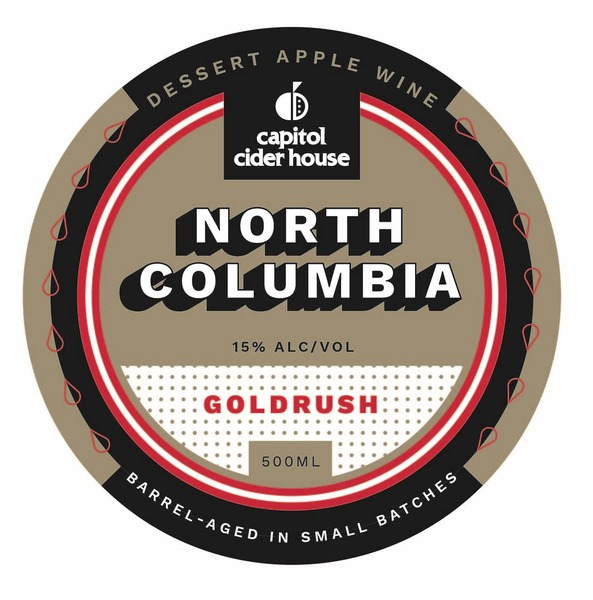 2017 North Columbia: GoldRush