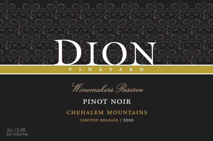 Product Image - 2010 Winemaker's Reserve Pinot Noir
