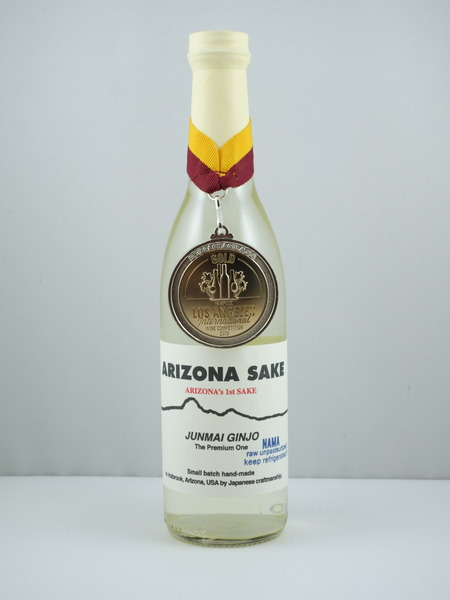 2020 Arizona Sake Nama 370ml