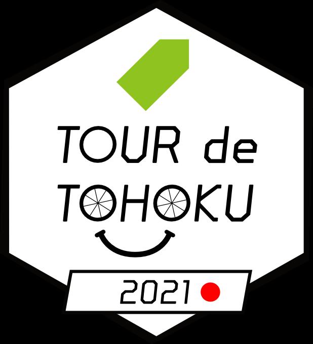 Tour de TOHOKU 2021 VirtualRide Challenge