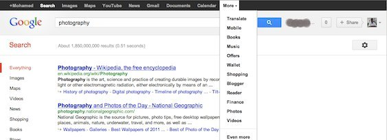 Google+ new revamped black bar!