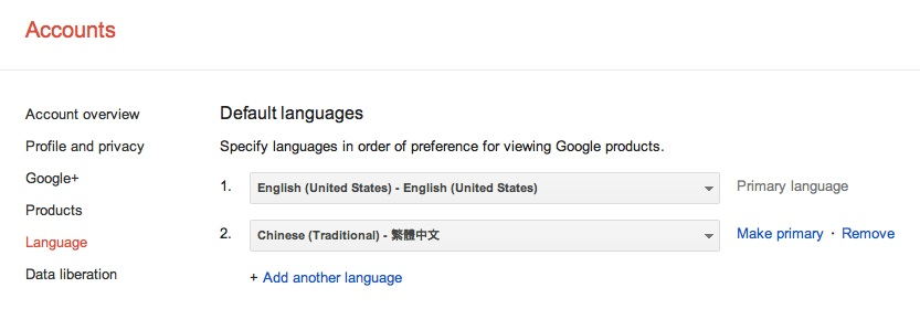 Google+ language settings