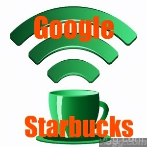 Google partners with Starbucks and offers FREE Highspeed Wi-Fi to over 7000 company operated stores!