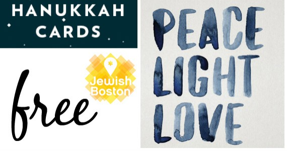 Send Free Hanukkah Greeting Cards