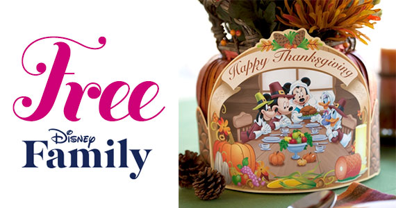 Free Printable Disney Thanksgiving Centerpiece