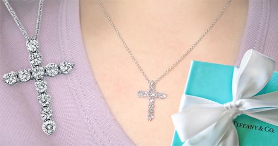 Win a Tiffany's Diamond Cross Necklace