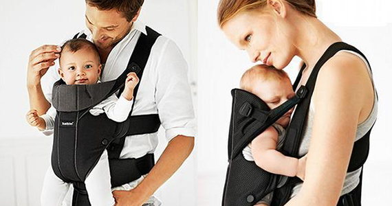 Win a BABYBJÖRN Baby Carrier