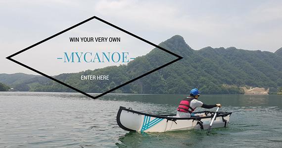 Win a MyCanoe Origami Canoe