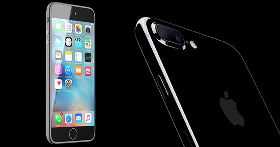 Win an iPhone 7 Plus
