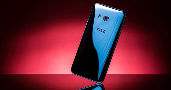 Win an HTC U11 Smartphone