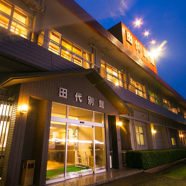 屋久島観光旅館<br>田代別館