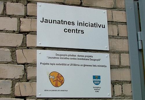 Daugavpils JIC
