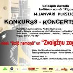 """Konkurss – koncerts kopā ar grupu """"Zvaigžņu zagļi"""""""