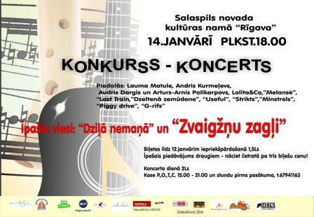 Jauno izpildītāju konkurss Salaspilī ar grupas Zvaigžņu zaģļi koncertu