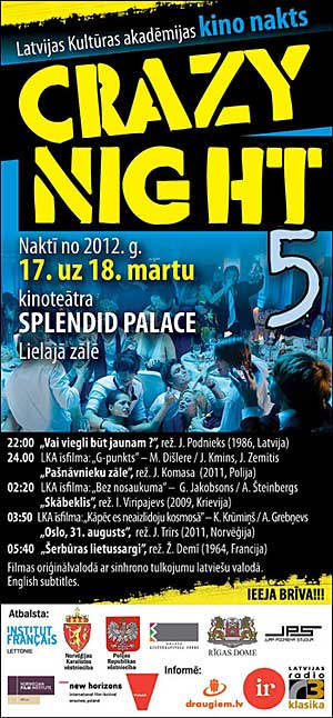 Kino nakti CRAZY NIGHT 5