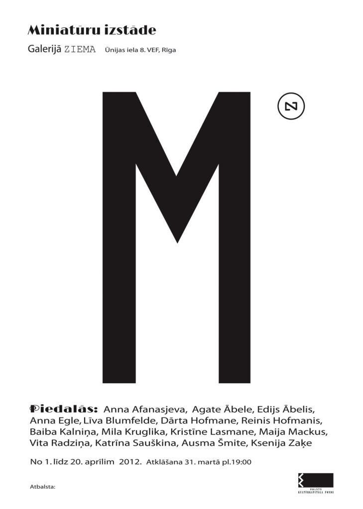 Miniatūru izstāde M galerijā ZIEMA