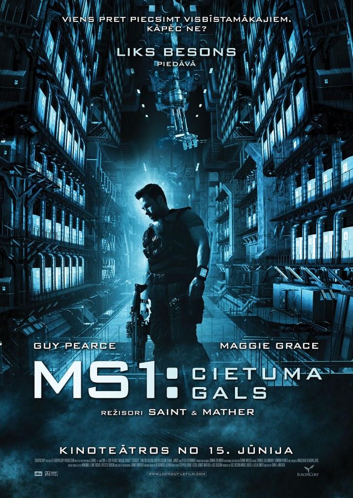 MS1: Cietuma gals filmas plakāts